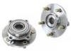 Wheel Hub Bearing:MR589431
